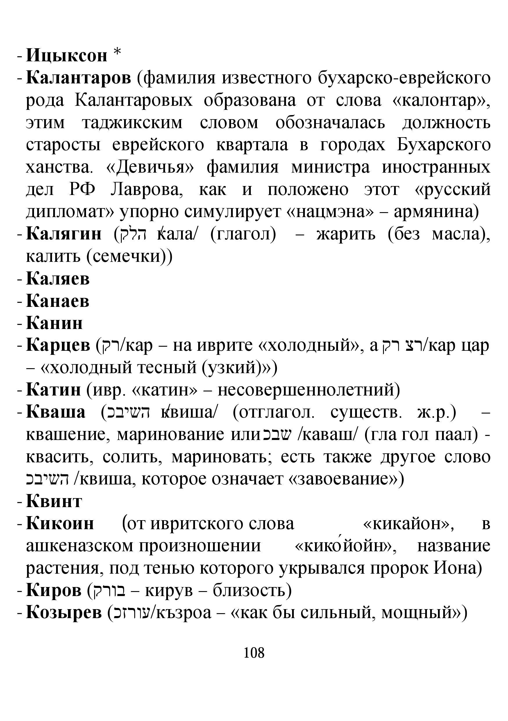 http://s9.uploads.ru/z3pcU.jpg