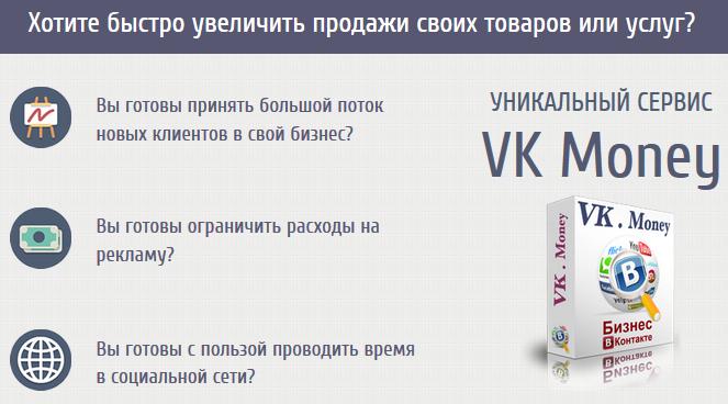 http://s9.uploads.ru/zAPJf.png