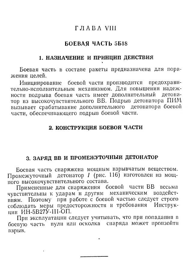 http://s9.uploads.ru/zBmy0.jpg