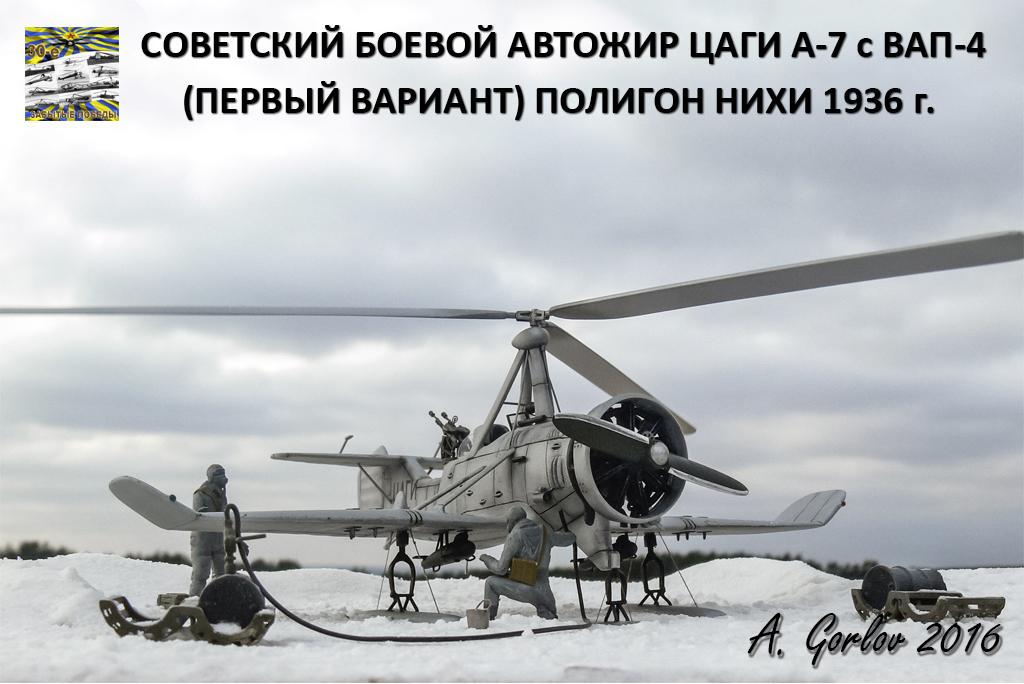 http://s9.uploads.ru/zGKHb.jpg