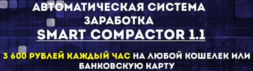 http://s9.uploads.ru/zJgxE.png
