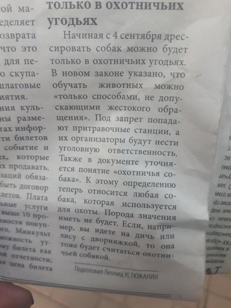 http://s9.uploads.ru/zOtSF.jpg