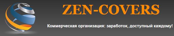 http://s9.uploads.ru/zUT34.png