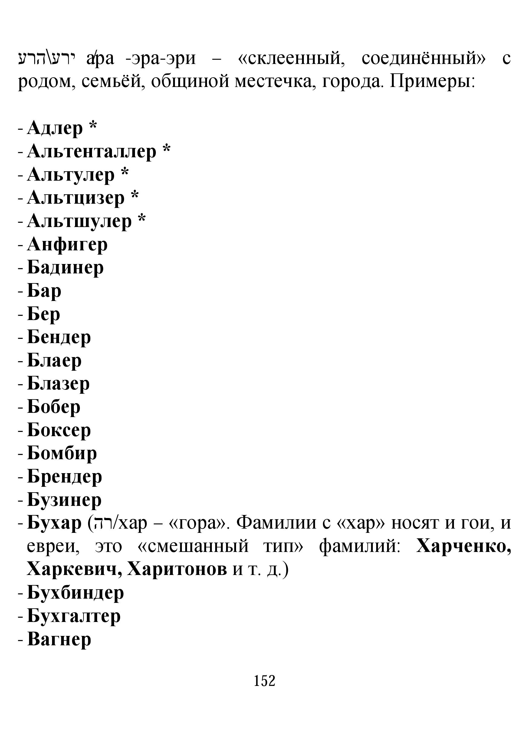 http://s9.uploads.ru/zYSwd.jpg