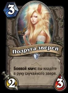 http://s9.uploads.ru/zbw5o.png