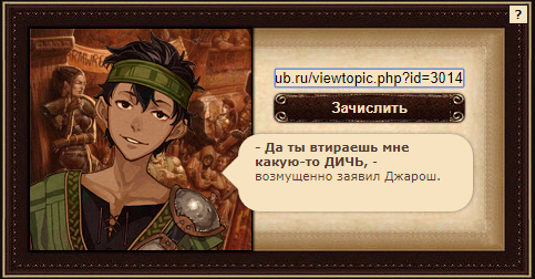 http://s9.uploads.ru/zlDKx.png