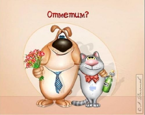 http://s9.uploads.ru/zpgnY.jpg