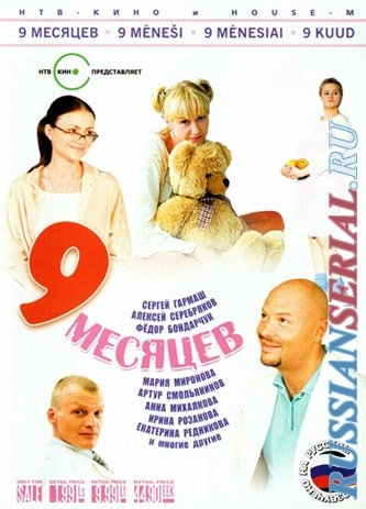 http://s9.uploads.ru/zqhNI.jpg