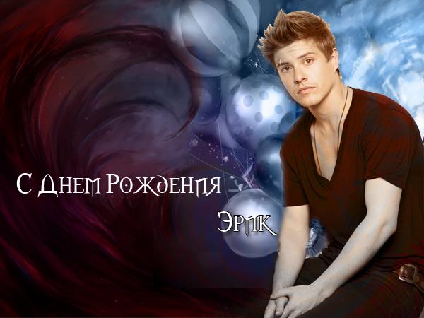 http://s9.uploads.ru/zveYF.jpg