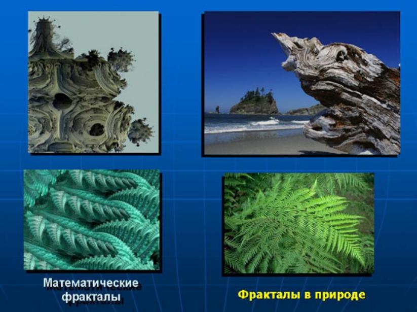 http://s9.uploads.ru/zwRkX.jpg