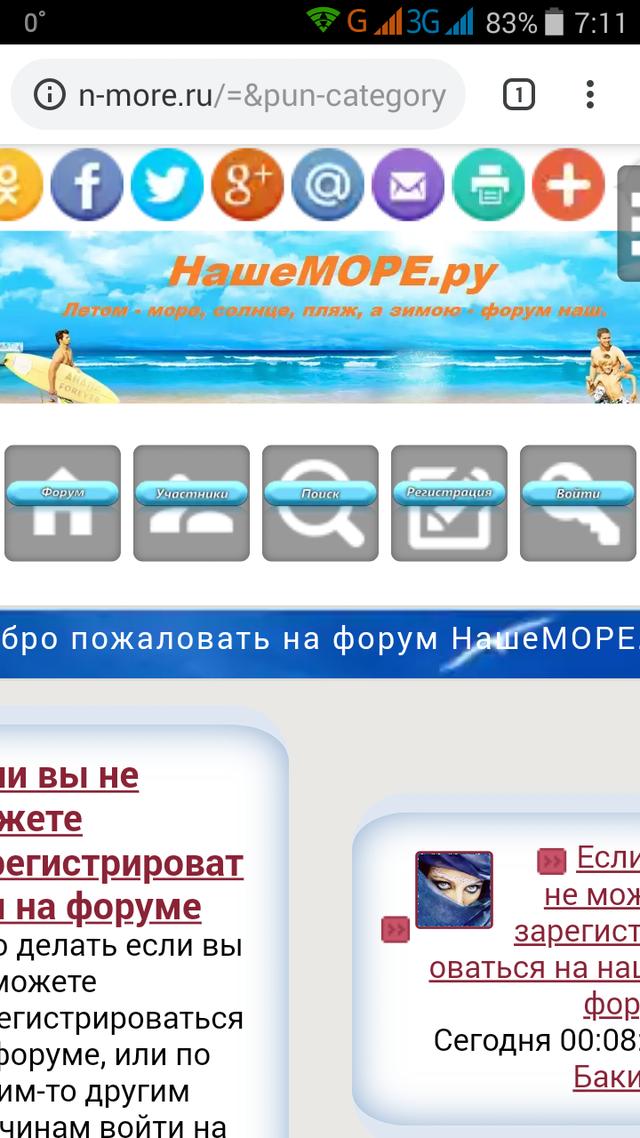 http://s9.uploads.ru/0M2gj.png