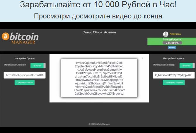 http://s9.uploads.ru/15epv.png