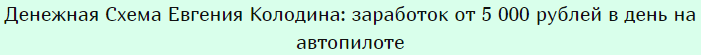 http://s9.uploads.ru/1aXHI.png