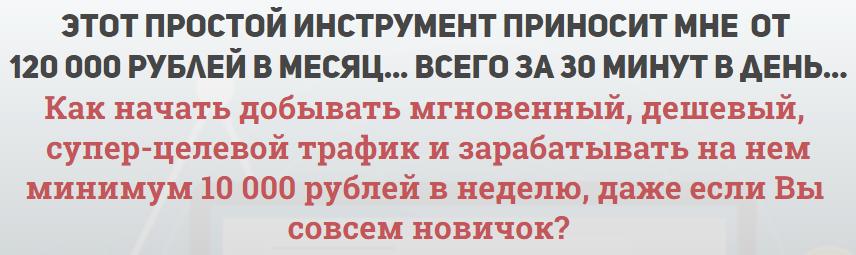 http://s9.uploads.ru/2D0S7.png