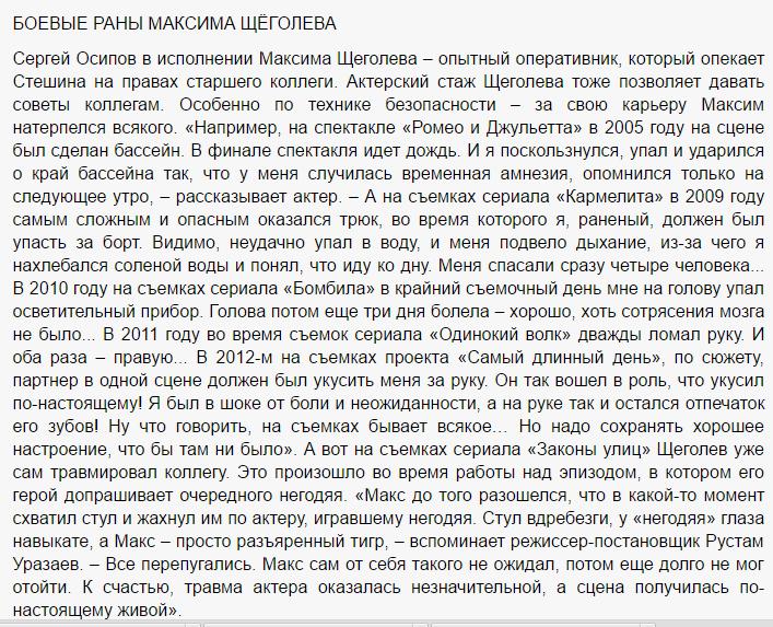 http://s9.uploads.ru/2L5qX.png