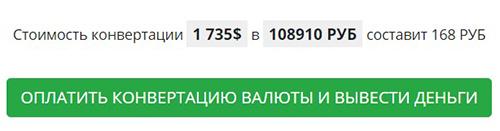 http://s9.uploads.ru/2YkJb.jpg