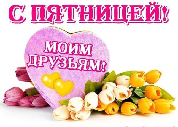 http://s9.uploads.ru/3OoDk.jpg