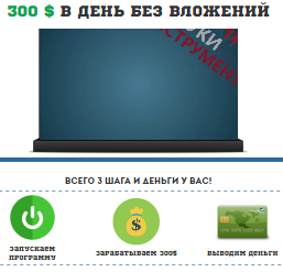 http://s9.uploads.ru/3V8OL.png