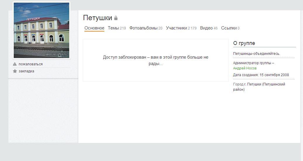 http://s9.uploads.ru/3gSbC.jpg