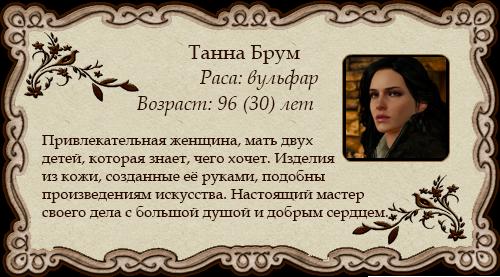 http://s9.uploads.ru/4ATNj.png
