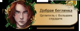 http://s9.uploads.ru/4fgbI.png