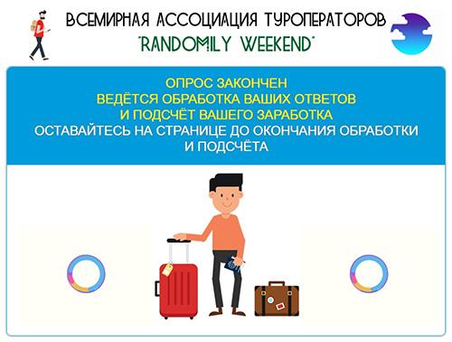 http://s9.uploads.ru/52Y3x.jpg