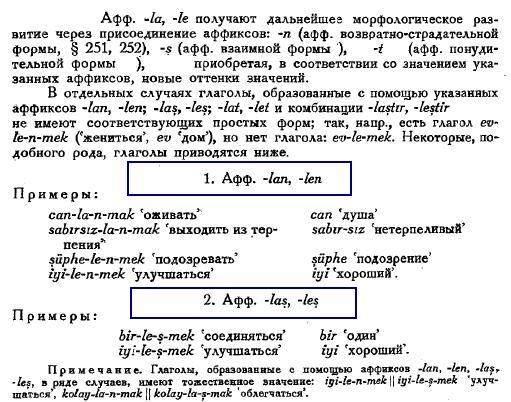 http://s9.uploads.ru/5B1zv.jpg