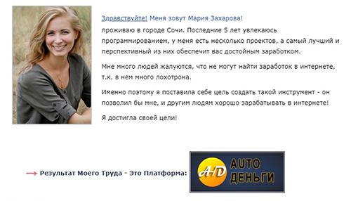 http://s9.uploads.ru/5VFGH.jpg