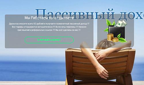 http://s9.uploads.ru/6edTR.jpg