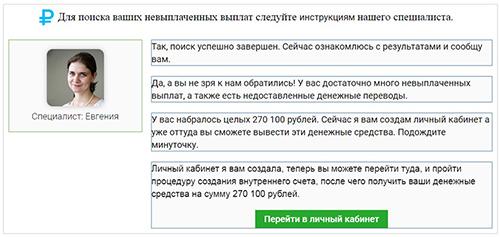 http://s9.uploads.ru/6keW1.jpg