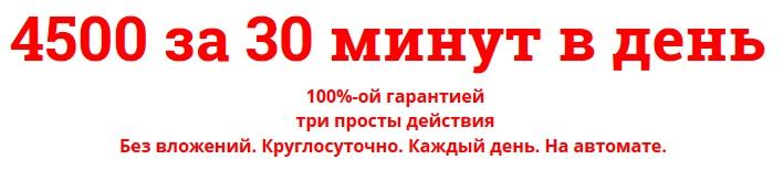 http://s9.uploads.ru/6xIOu.jpg