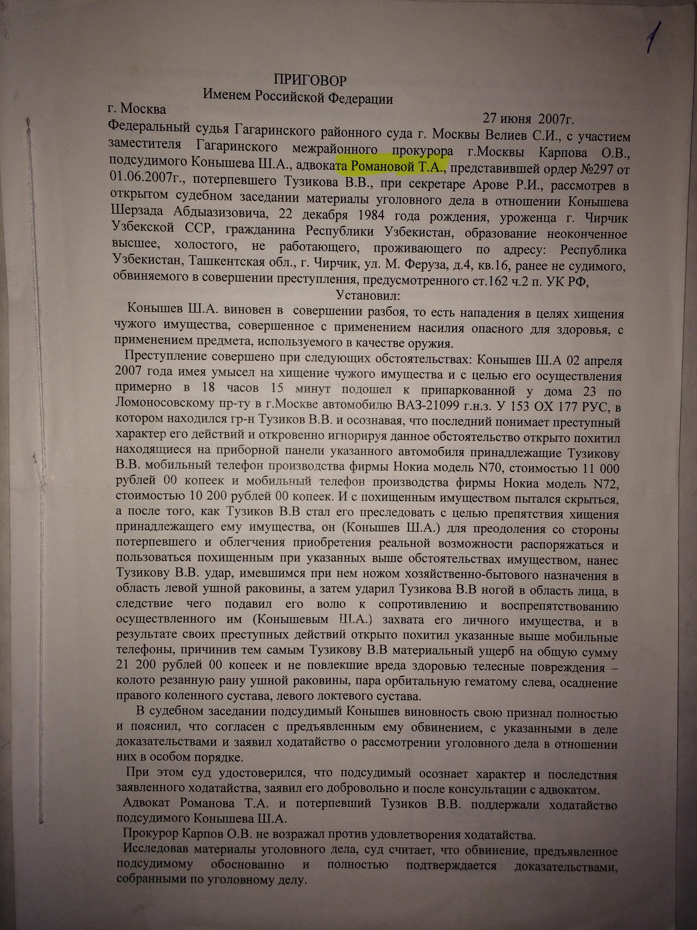 http://s9.uploads.ru/7KpkI.jpg