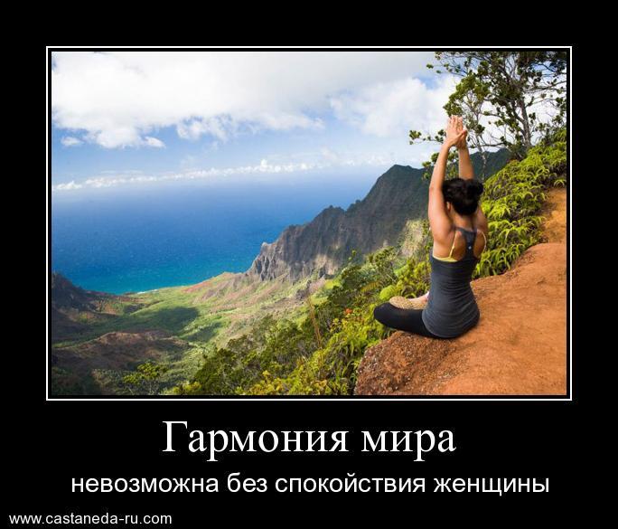 http://s9.uploads.ru/7iSKr.jpg