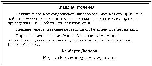 http://s9.uploads.ru/7oOfb.jpg