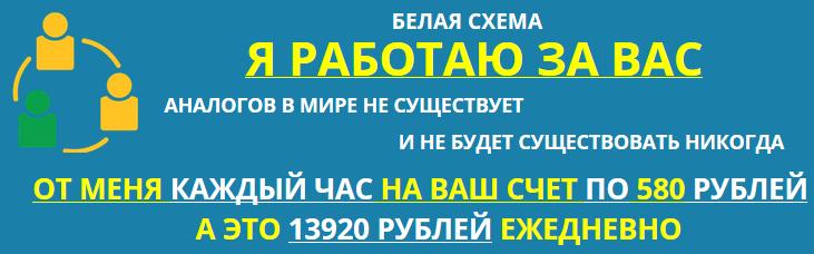 http://s9.uploads.ru/7pIBk.png