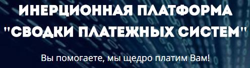 http://s9.uploads.ru/8bYXF.png