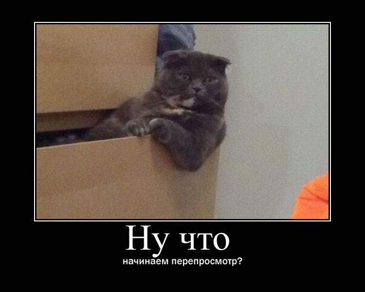 http://s9.uploads.ru/93BbA.jpg