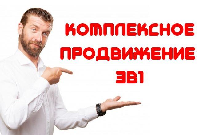 http://s9.uploads.ru/9Tify.jpg
