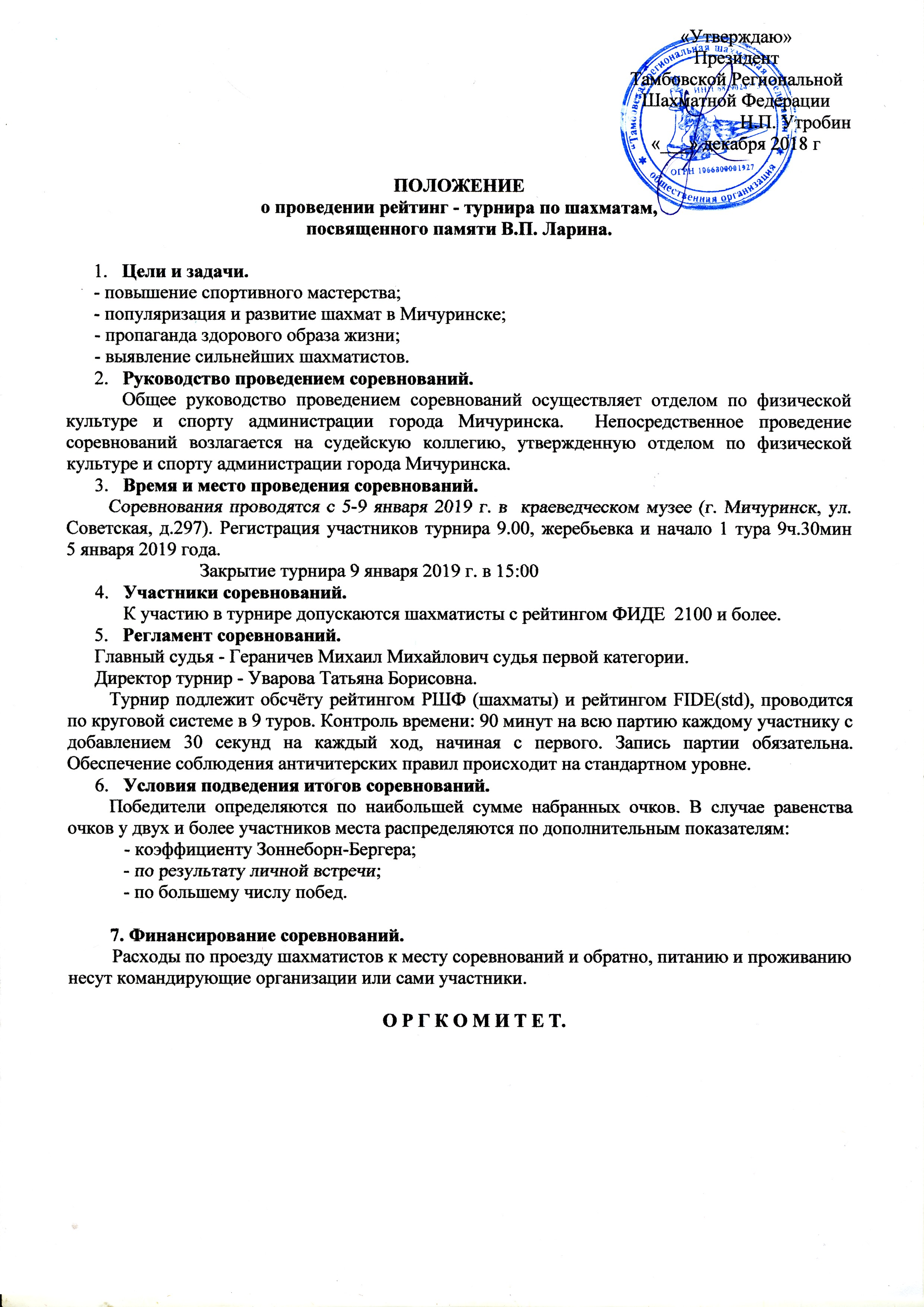 http://s9.uploads.ru/9e3lu.jpg