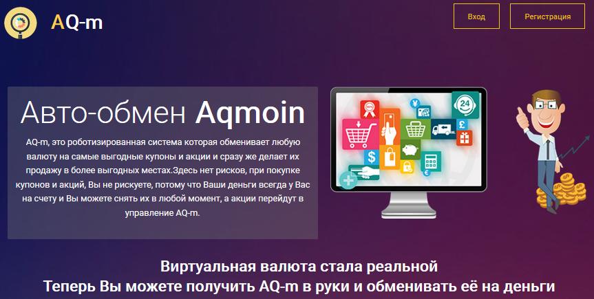 http://s9.uploads.ru/9ylmz.png