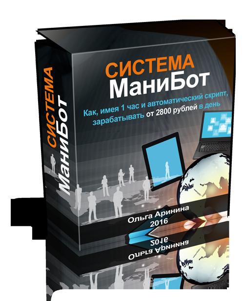 http://s9.uploads.ru/ACUaq.png