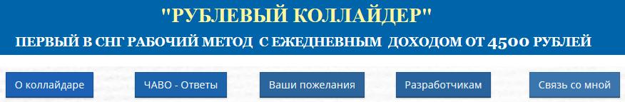 http://s9.uploads.ru/AJsce.png