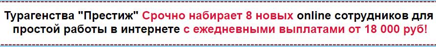 http://s9.uploads.ru/Agv29.png