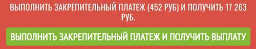 http://s9.uploads.ru/B4Y7F.jpg