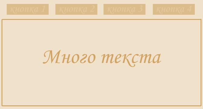 http://s9.uploads.ru/B5v8O.png