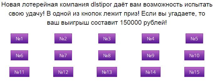 http://s9.uploads.ru/BGz7S.png