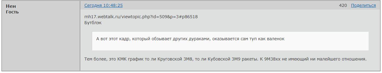 http://s9.uploads.ru/BQ7wX.png