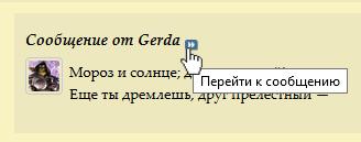 http://s9.uploads.ru/BYseQ.jpg