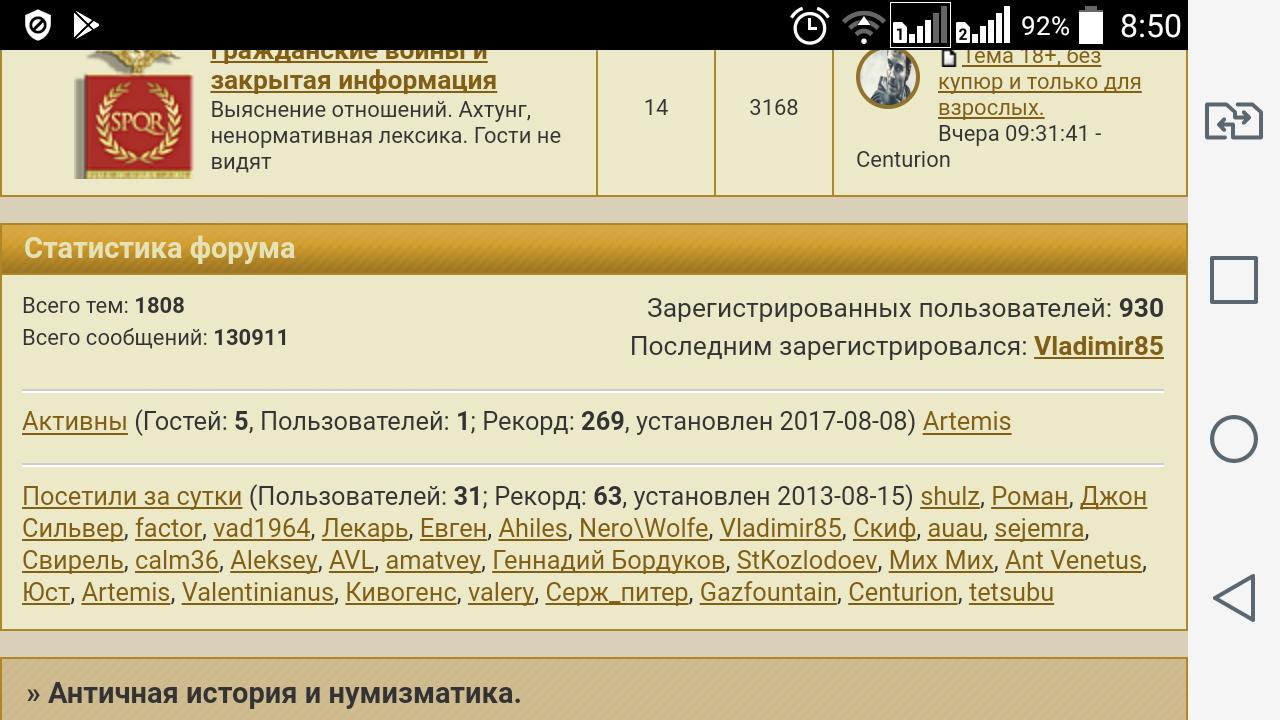 http://s9.uploads.ru/BzLZT.png