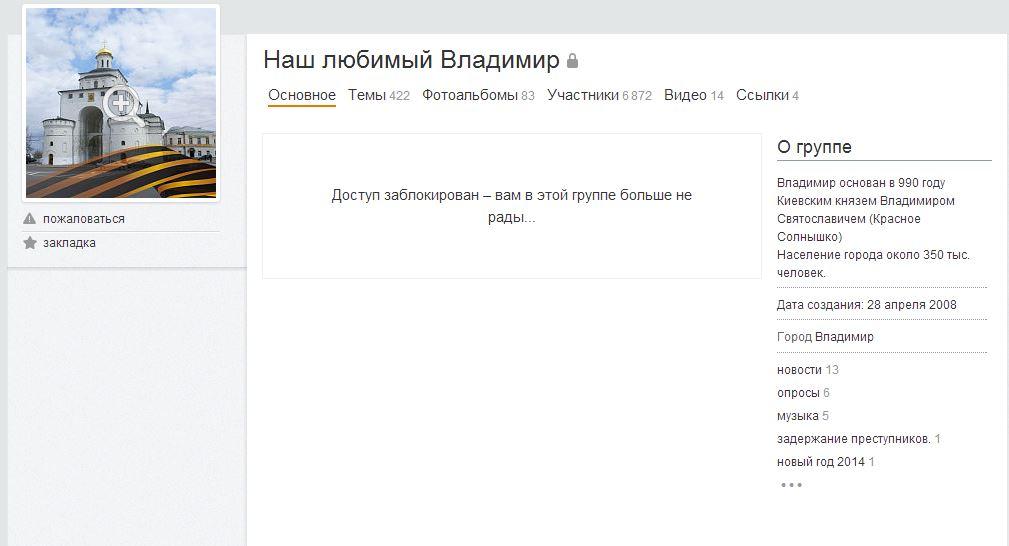 http://s9.uploads.ru/CDrZs.jpg